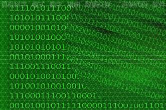 安徽拟立法规范大数据发展应用,保护个人信息安全!