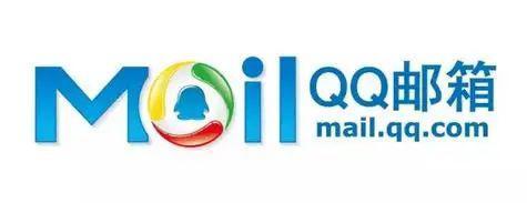 """QQ邮件订阅功能将下线!9年终于说再见,又是一代人的""""青春""""下线了"""