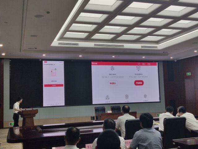 杜绝萝卜章!杭州上线首个区块链电子印章应用平台,企业怎么申请?