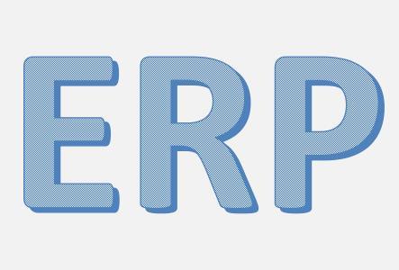 什么叫erp?小企业要不要上ERP系统?