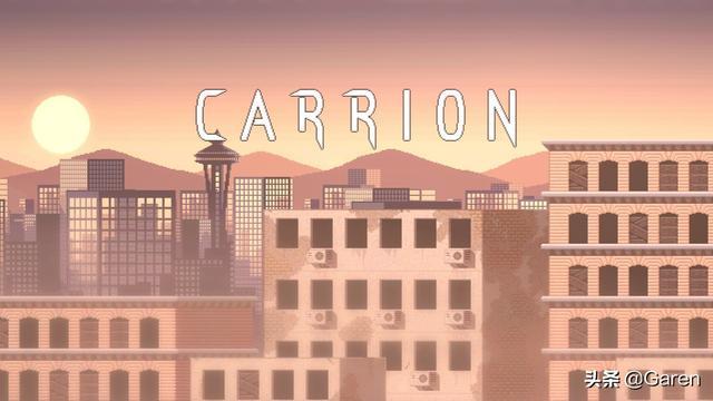 今天小编给大家介绍一款劲爆的游戏——《CARRION》,游戏体验极强!