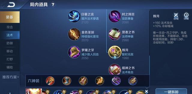 王者荣耀:要想游戏玩得好,这些小技巧你必须要学会!