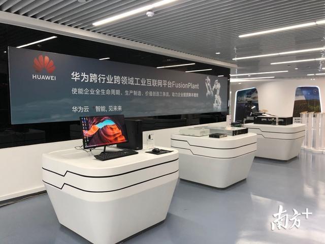 中国互联网:汕头-华为工业互联网创新中心启动仪式在汕头高新区举行